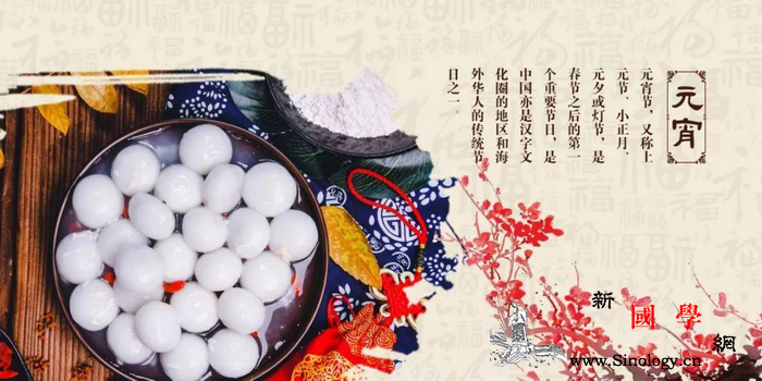 《你好春节》短视频-;-;线上共庆_尼日利亚-线上-元宵节-花市-