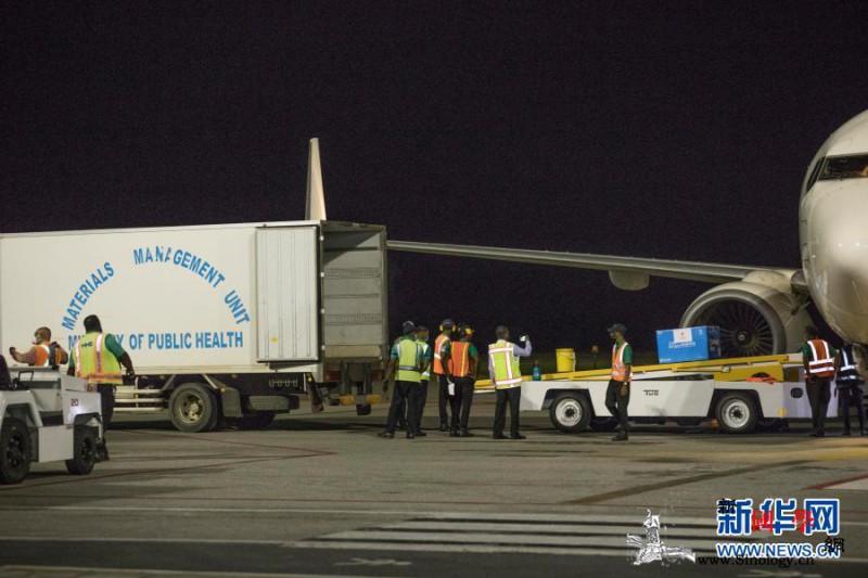 中国援助的新冠疫苗抵达圭亚那_圭亚那-乔治敦-国际机场-