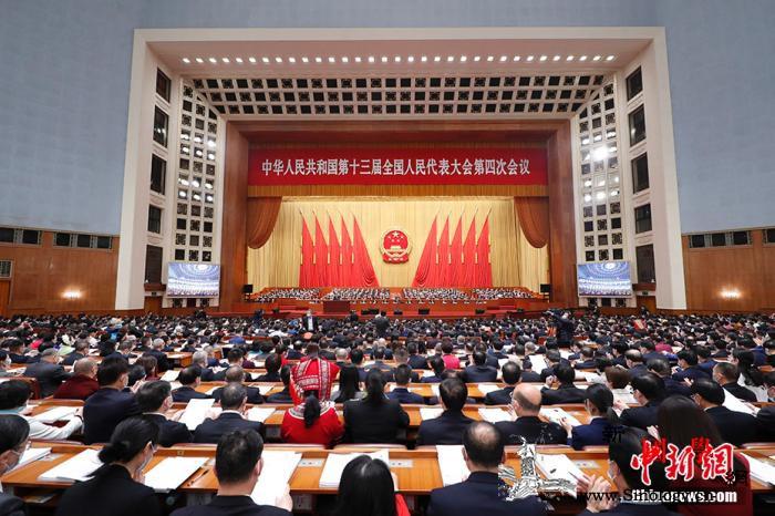 外媒聚焦中国GDP增速目标对全球经济_史蒂文斯-增速-法新社-