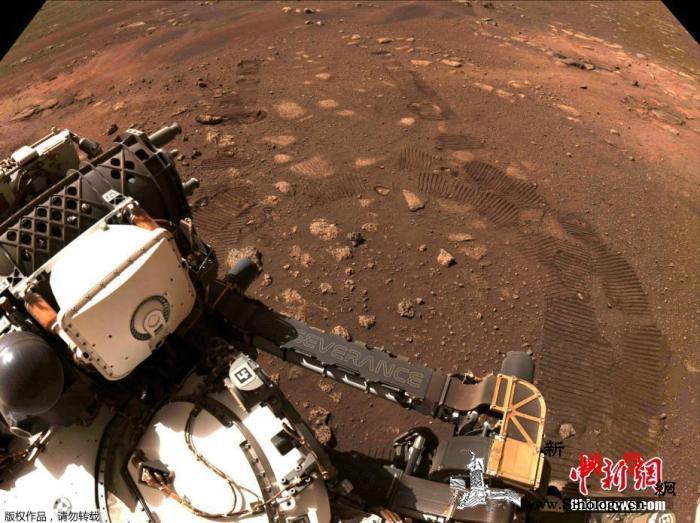 """""""毅力号""""完成首次火星行驶留下专属印_火星-航天局-车辙-"""