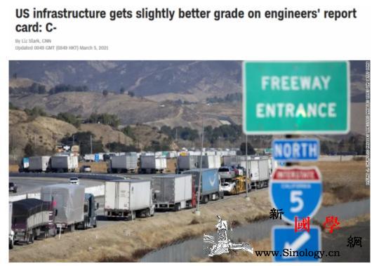 """美国基建水平被评""""不及格""""就这已是2_得克萨斯州-基建-美国-"""