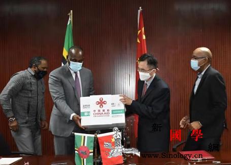中国援助疫苗抵达多米尼克多名政要交接_凯里-尼克-政要-