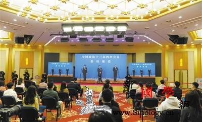 """第二场""""委员通道""""尽显中国经济增长底_底气-通道-委员-"""
