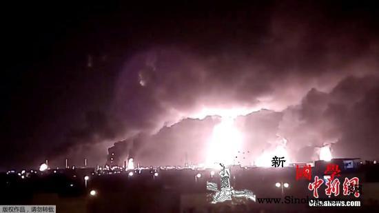 沙特油港和能源设施遇袭原油生产似未受_沙特阿拉伯-沙特-无人机-