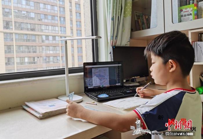 在线教育该怎么管?_线上-政协委员-监管-