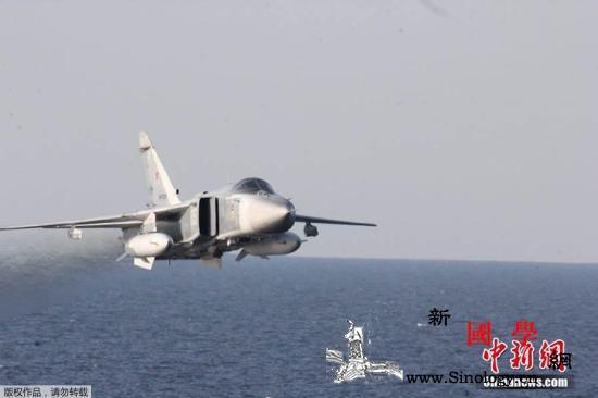俄两架战略轰炸机在太平洋上空执飞日本_俄罗斯-轰炸机-唐纳德-