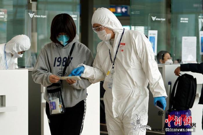 韩报告71例美国发现的变异病dupo_韩国-防疫-病例-