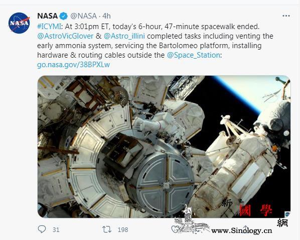 太空行走近7小时!宇航员对国际空间站_宇航局-宇航员-空间站-