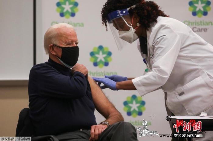 白宫称多国已请求提供疫苗但美国要确保_接种-美国-疫苗-