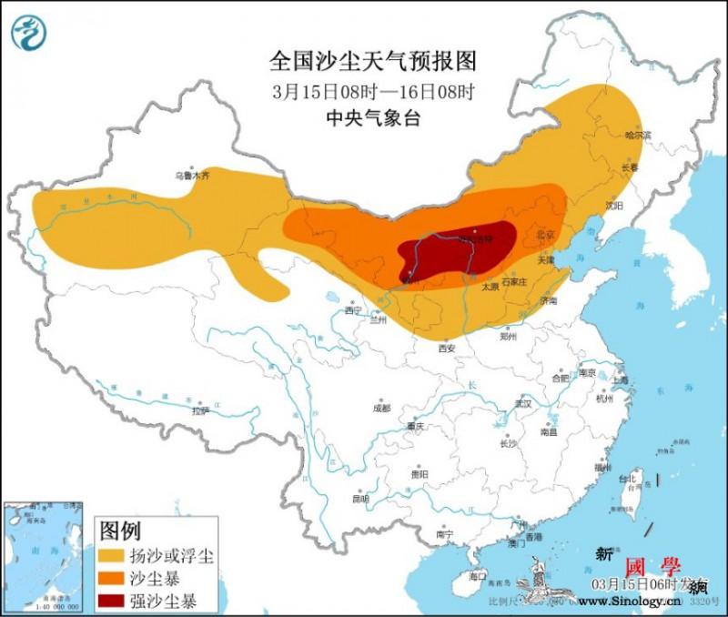 沙尘暴黄色预警!北京、河北中北部等部_宁夏-河北-沙尘暴-