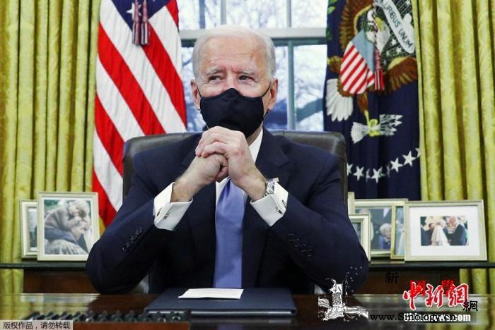 纽约州长是否应就性丑闻辞职?拜登:等_纽约州-华盛顿-白宫-