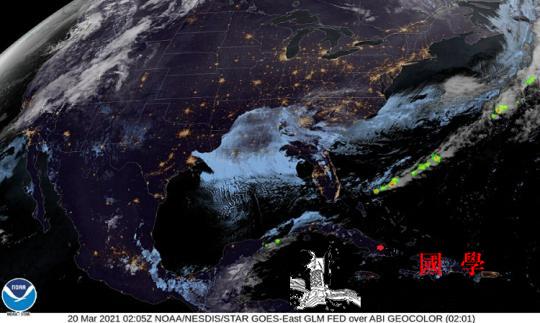 古巴东部上空出现爆炸和闪光专家组将展_古巴-陨石-专家组-