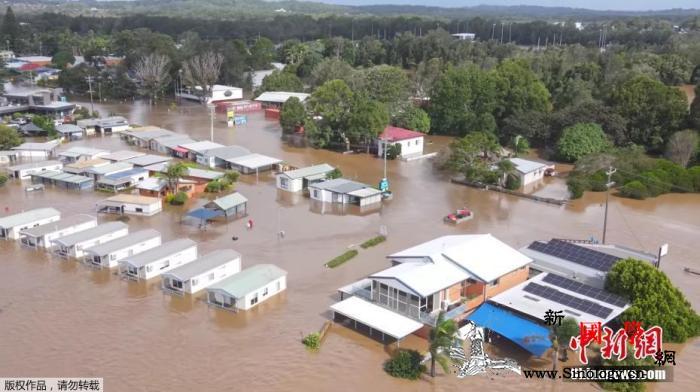 澳新州洪水达1961年来最高水位疏散_气象局-图为-洪水-