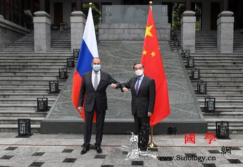 王毅会见俄罗斯外长拉夫罗夫_叙利亚-外长-阿富汗-