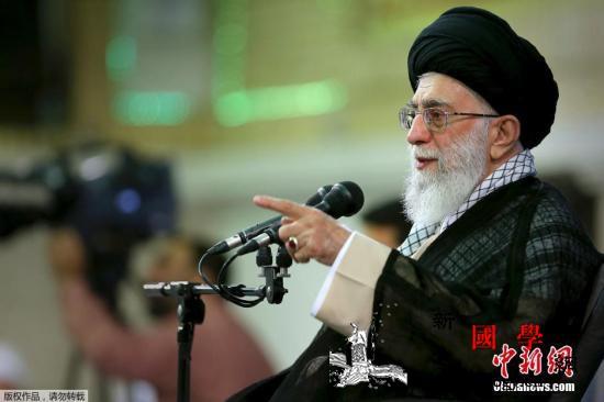哈梅内伊:美对伊制裁是犯罪行为美以试_伊斯兰-伊朗-美国-