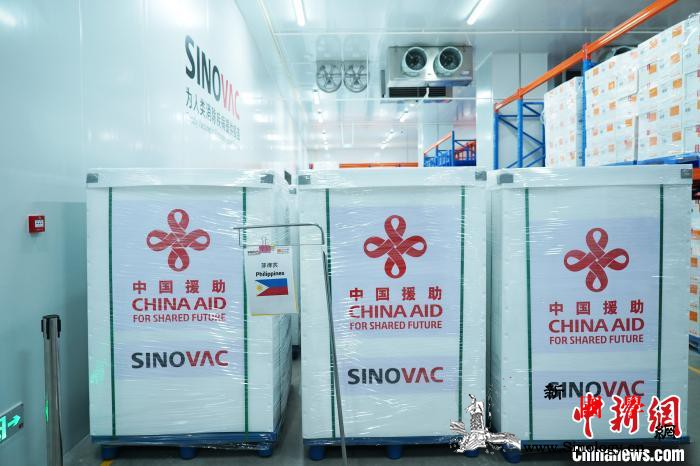 中国援助菲律宾第二批科兴疫苗在北京装_马尼拉-菲律宾-疫苗-