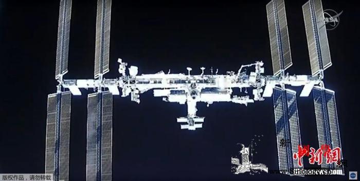 俄美就太空安全问题进行磋商双方有意保_俄罗斯-空间站-磋商-