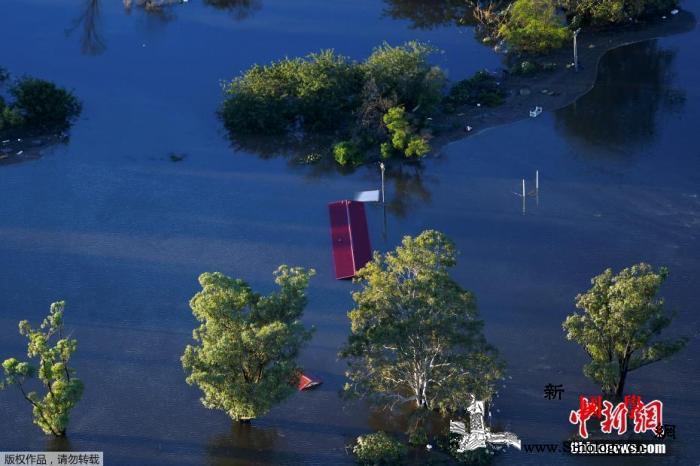 澳新州洪灾已致1人遇难州长吁民众保持_悉尼-澳大利亚-贝尔-