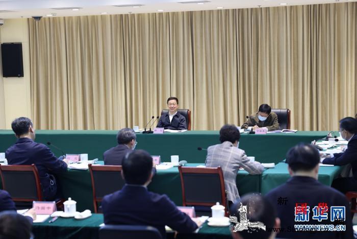 韩正:扎实做好财税重点工作积极开展财_财税-重点-工作-