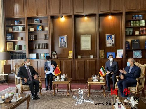 王毅会见伊朗最高领袖顾问拉里贾尼_建交-合作-伊朗-