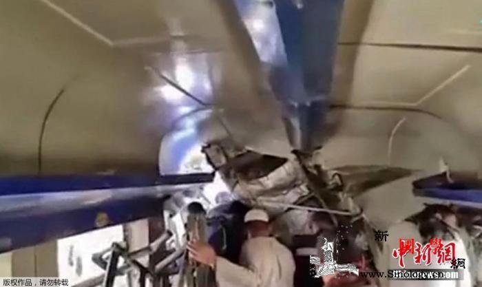 埃及火车碰撞事故遇难人数下修至19人_开罗-埃及-车厢-