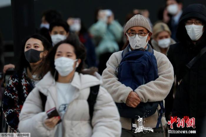 日媒:日本28都府县感染人数增加疫情_山形-共同社-日本-