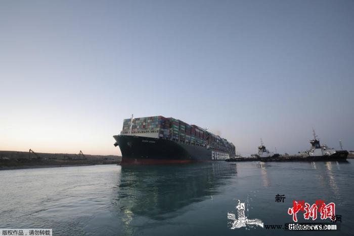 """苏伊士运河""""世纪大堵船""""对中国有啥_苏伊士运河-船身-货船-"""
