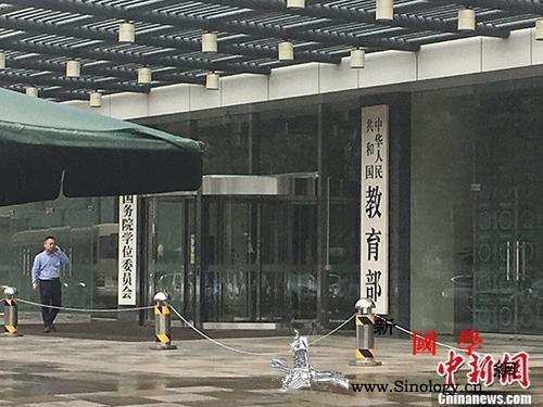 教育部:支持香港推进有关课程改革开展_教育部-爱国-香港-