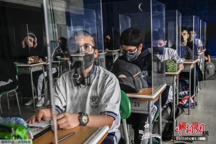 哥伦比亚疫苗接种量超200万剂总统出_加勒比-哥伦比亚-挡板-