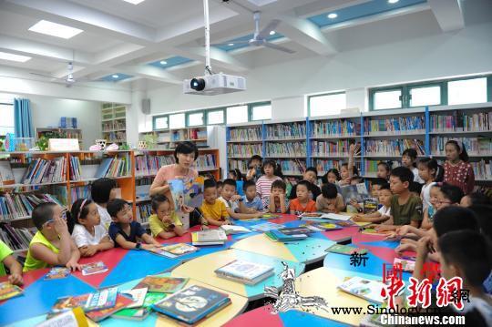 教育部:不得在校园内通过举办讲座等销_教育部-课外读物-孩子们-