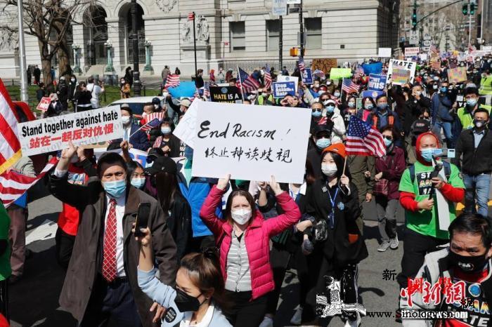 美仇恨犯罪激增老弱亚裔群体更易遭殃上_纽约市-曼哈顿-亚裔-