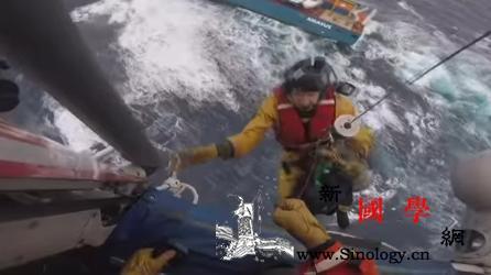 荷兰货船海上遇险:12名船员已获救、_挪威-倾覆-船员-