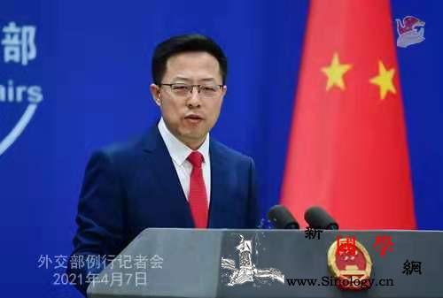 外交部将于4月12日向世界特别推介湖_外交部-将于-湖北-