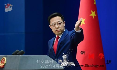 外交部就美国将和盟友协调确定对北京冬_穆斯林-外交部-湖北-