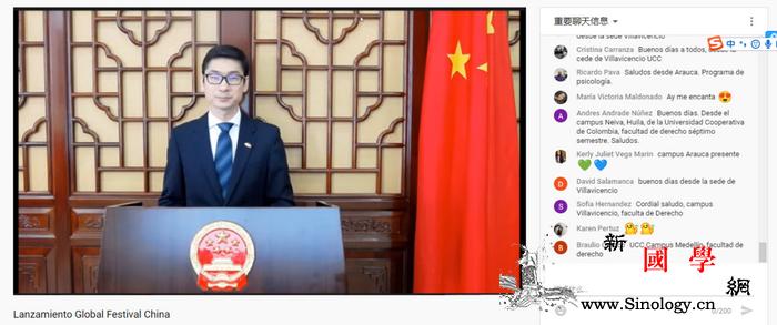 中国驻哥伦比亚大使蓝虎在哥伦比亚合作_哥伦比亚-扶贫-玛丽-合作-