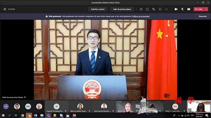 中国驻哥伦比亚大使蓝虎出席哥伦比亚合_哥伦比亚-西语-开幕式-合作-