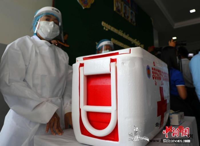 金边新冠疫情急剧蔓延柬埔寨单日确诊病_金边-柬埔寨-病例-