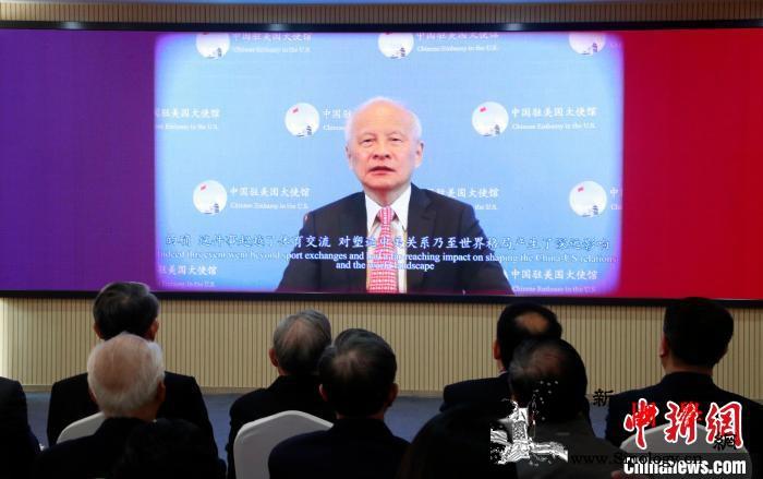 小球大乾坤上海举办纪念中美乒乓外交5_美国-上海-乒乓球-