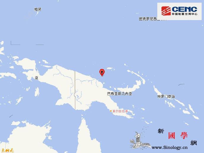 巴布亚新几内亚附近海域发生5.9级地_巴布亚新几内亚-台网-震源-