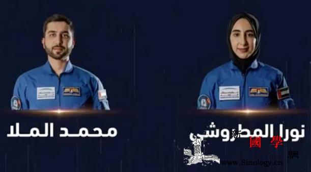 4000人竞争一职阿联酋选拔出首名阿_阿联酋-阿拉伯-火星-