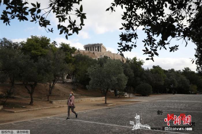 希腊新增2801例病例专家称自我检测_雅典-希腊-解封-