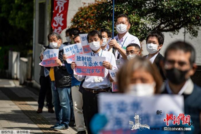 """日本拟排污入海韩国""""深表遗憾""""要求科_日方-东京-核电站-"""