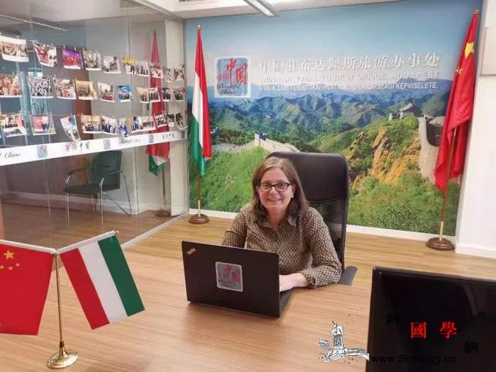 """布达佩斯""""中国健康旅游""""在线讲座引来_布达佩斯-匈牙利-讲座-健康-"""