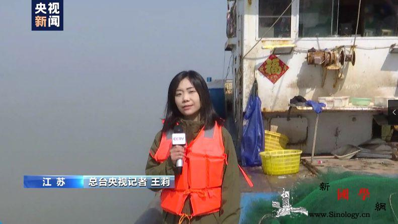 """水下有""""鱼""""!渔民打鱼捞获不明物体竟_窃密-渔民-国家安全-"""