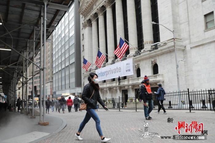 美参议院批准盖斯勒出任美国证券交易委_纽约证券交易所-斯隆-美国-
