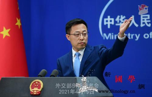 外交部就日本核废水排海、郑国恩继续造_阿富汗-日本-废水-