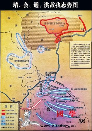 中国革命从这里转折——从通道转兵到遵_遵义会议-遵义-长征-