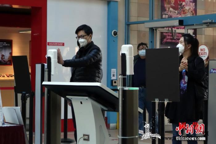 全球累计确诊病例超1.4亿死亡病例超_接种-韩国-疫情-