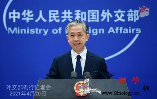 外交部就新西兰外长涉华积极表态、日本_华为-日本-中国-