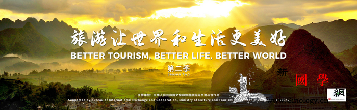 旅游让世界和生活更美好|福建龙潭_龙潭-屏南县-福建-宁德市-